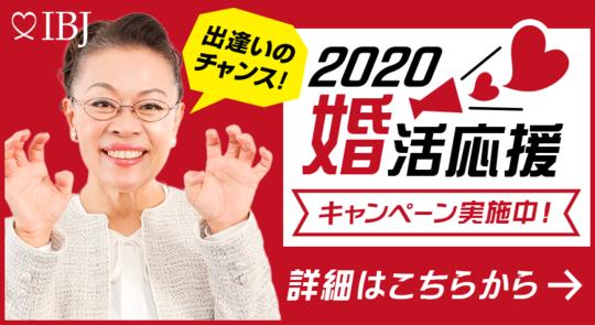 柴田理恵さんはIBJアンバサダー - 福岡 博多で婚活なら おすすめの結婚 ...